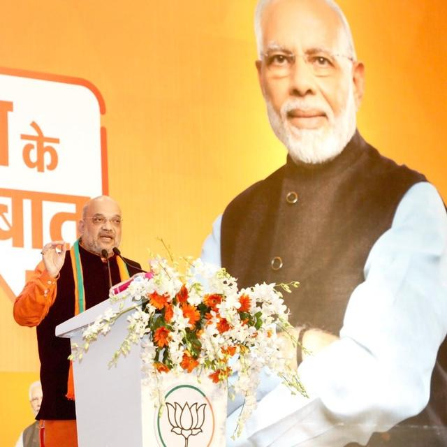 BJP CHIEF AMIT SHAH SOUNDS POLL BUGLE FOR 2019, INVITES PEOPLE'S SUGGESTIONS FOR PARTY MANIFESTO WITH 'BHARAT KE MANN KI BAAT' CAMPAIGN