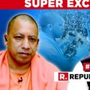 SUPER EXCLUSIVE: WATCH | YOGI ADITYANATH DARES MAMATA BANERJEE, SAYS WILL GO TO WEST BENGAL ON FEBRUARY 5 TO PROTEST AGAINST UNDEMOCRATIC GOVERNMENT IN STATE