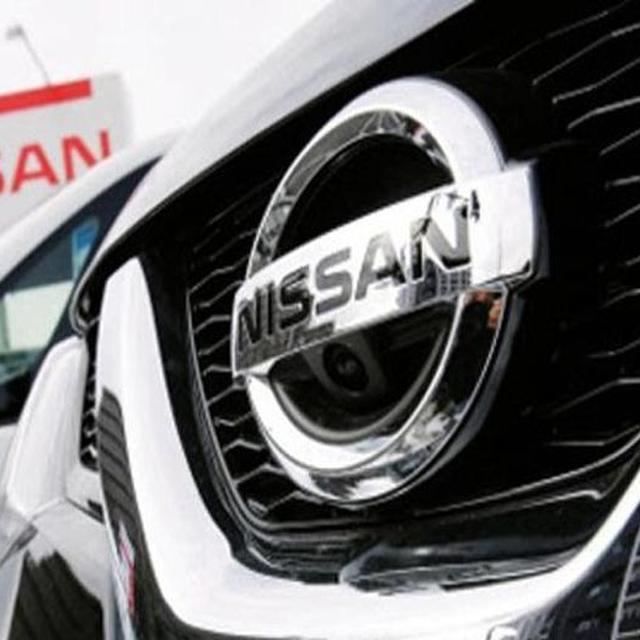 NISSAN CANCELS INVESTMENT PLAN FOR UK PLANT