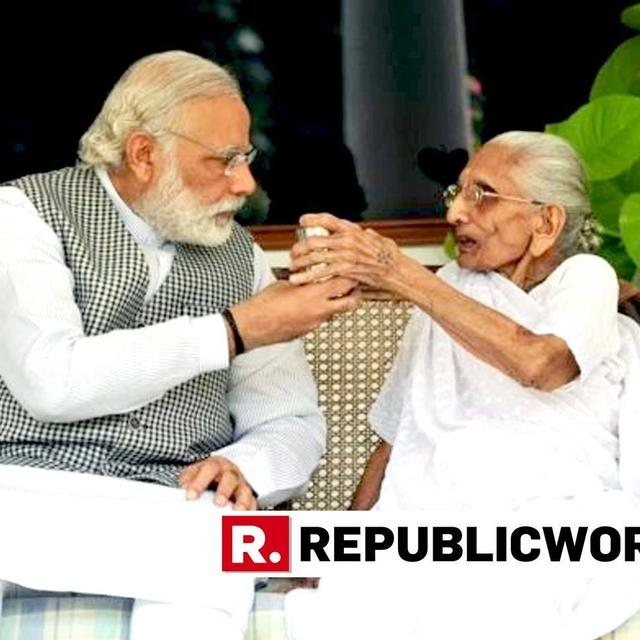 READ: PM MODI SHARES HIS MOTHER HEERABEN MODI'S INSPIRING ADVICE WHEN HE BECAME GUJARAT CM