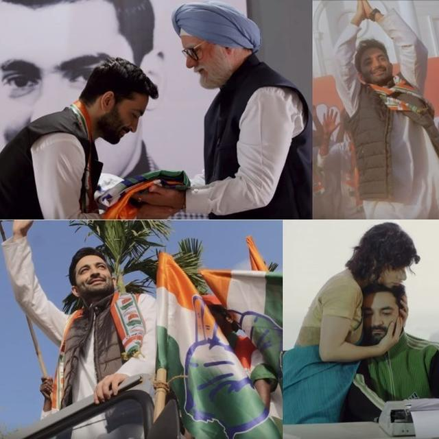 AFTER MANMOHAN SINGH, NOW A BIOPIC ON RAHUL GANDHI, 'MY NAME IS RAGA', WATCH TEASER