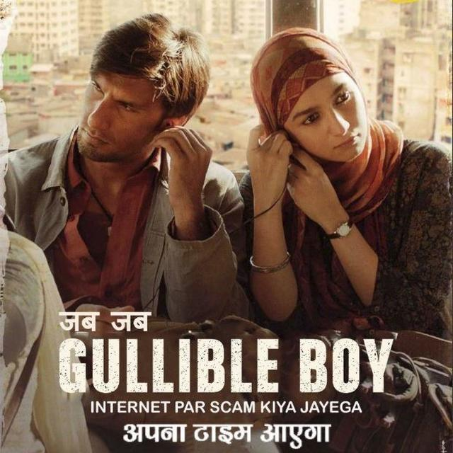 GULLY BOY: ASSAM POLICE'S LATEST BARB AGAINST INTERNET SCAM HAS A RANVEER SINGH CONNECTION, TAKE A LOOK