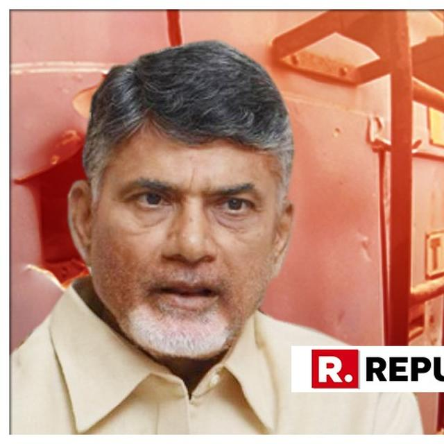ANDHRA CM ANNOUNCES EX GRATIA FOR KIN OF THOSE KILLED IN PULWAMA ATTACK