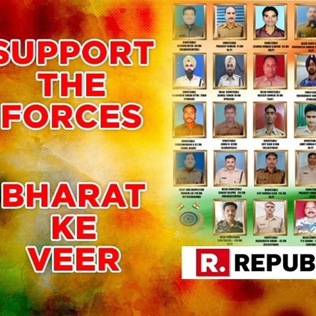 HERE'S HOW YOU CAN SUPPORT MARTYRS' FAMILIES BY DONATING TO THE HOME MINISTRY'S 'BHARAT KE VEER' INITIATIVE