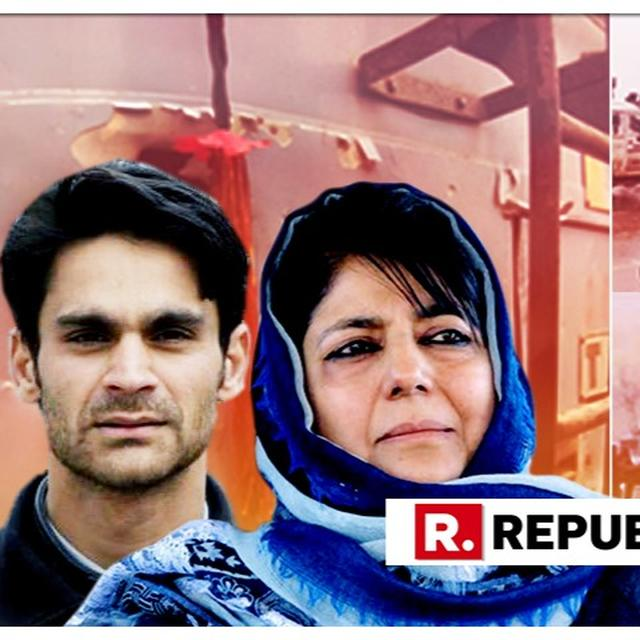 'MEHBOOBA MUFTI DID NOT CALL ANYONE ILLITERATE', SAYS PDP