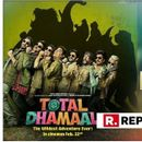 TOTAL DHAMAAL MOVIE REVIEW: MADHURI DIXIT