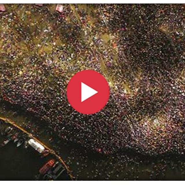 WATCH: JAW-DROPPING VISUAL OF 1.2 CRORE DEVOTEES TAKING A HOLY DIP ON THE OCCASION OFMAGHI PURNIMA AT KUMBH MELA
