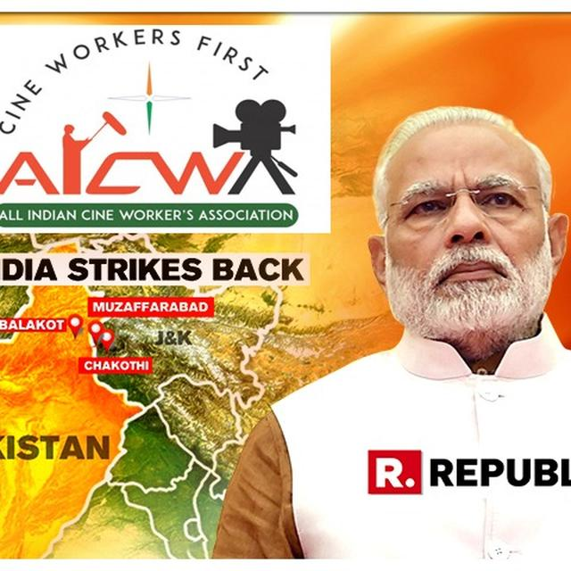 ALL INDIA CINE WORKERS ASSOCIATION WRITES TO PM MODI, DEMANDS COMPLETE SHUTDOWN