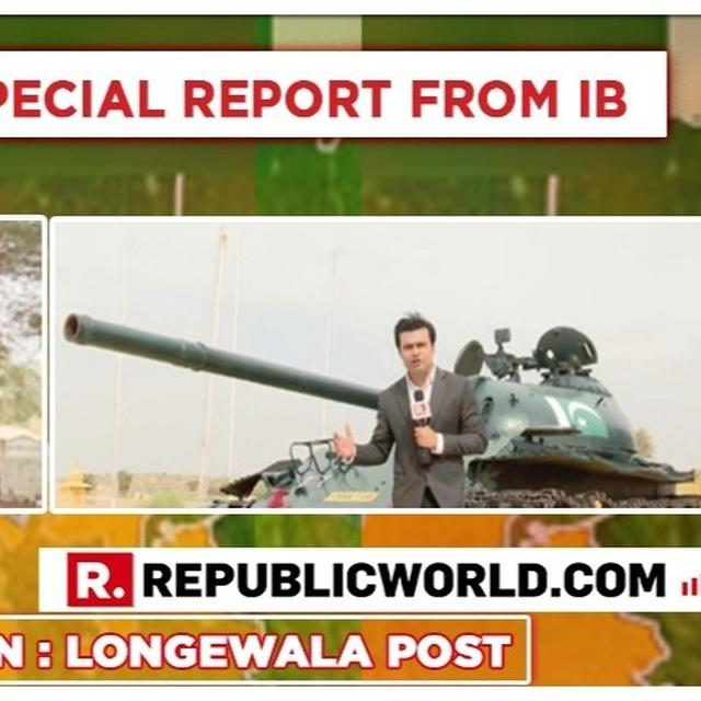 REPUBLIC SPECIAL REPORT FROM IB | WATCH: REMNANTS OF PAKISTAN'S DEFEAT BY INDIAN FORCES IN THE 1971 HISTORIC BATTLE OF LONGEWALA