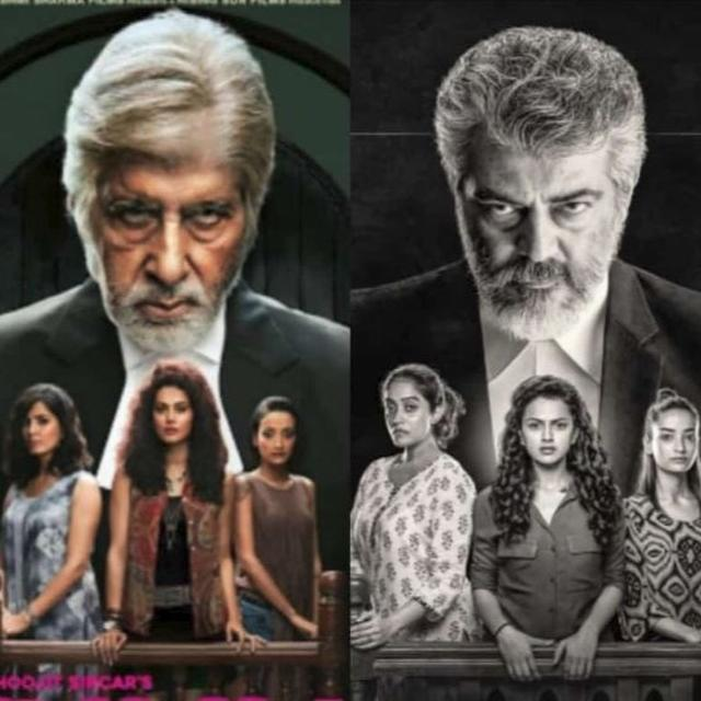 FIRST LOOK OUT! AJITH LOOKS INTENSE IN 'AK 59' TITLED 'NER KONDA PARVAAI', NETIZENS DRAW OUT SIMILARITIES WITH AMITABH BACHCHAN
