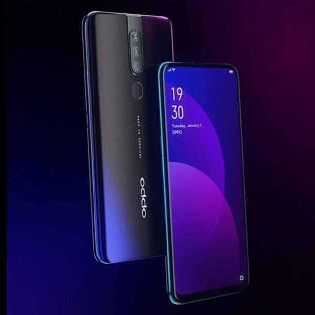 HOW TO WATCH THE LIVESTREAM OF OPPO F11 PRO LAUNCH IN INDIA