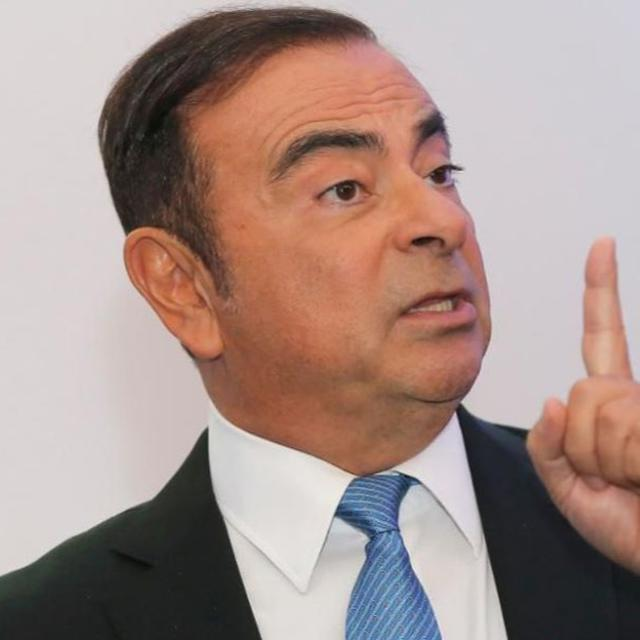 GRANTING BAIL TO CARLOS GHOSN COULD RISK DESTRUCTION OF EVIDENCE: TOKYO PROSECUTOR