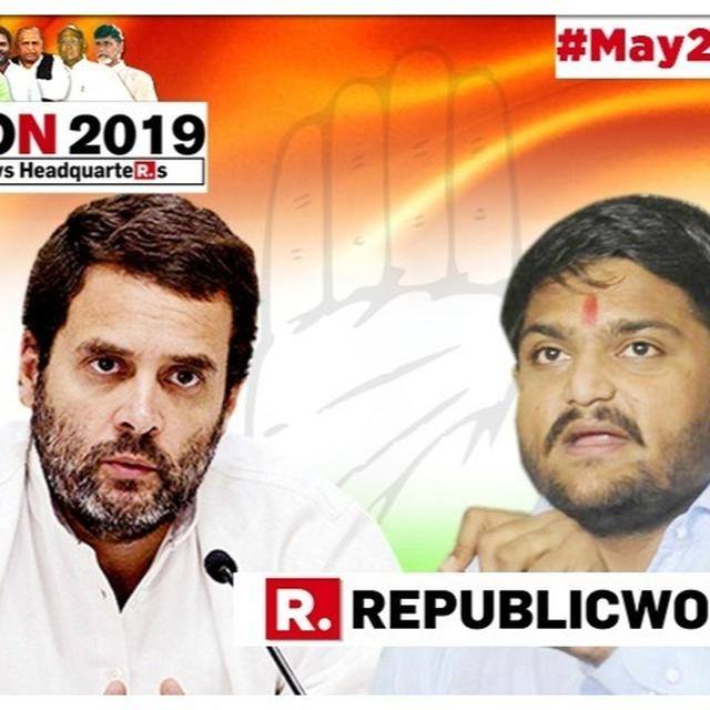LOK SABHA POLLS 2019: HARDIK PATEL JOINS CONGRESS; TO BE INDUCTED ON MARCH 12 BY RAHUL GANDHI