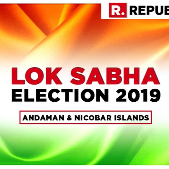 LOK SABHA ELECTIONS 2019 | VOTING DATES IN ANDAMAN & NICOBAR ISLANDS: HERE'S WHEN YOU CAN VOTE IN ANDAMAN & NICOBAR ISLANDS FOR EACH CONSTITUENCY AND PHASE