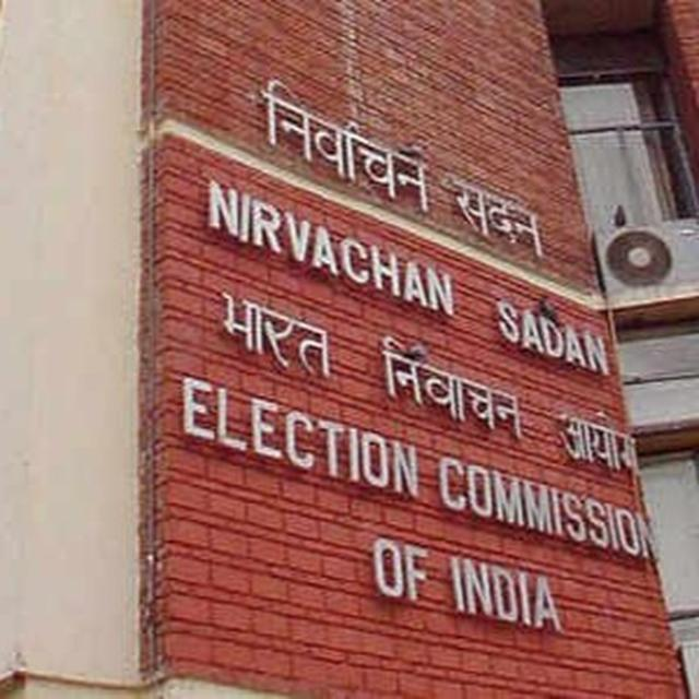 SENIOR EC OFFICIALS TO VISIT WEST BENGAL, ASSAM, TRIPURA AND MANIPUR SOON