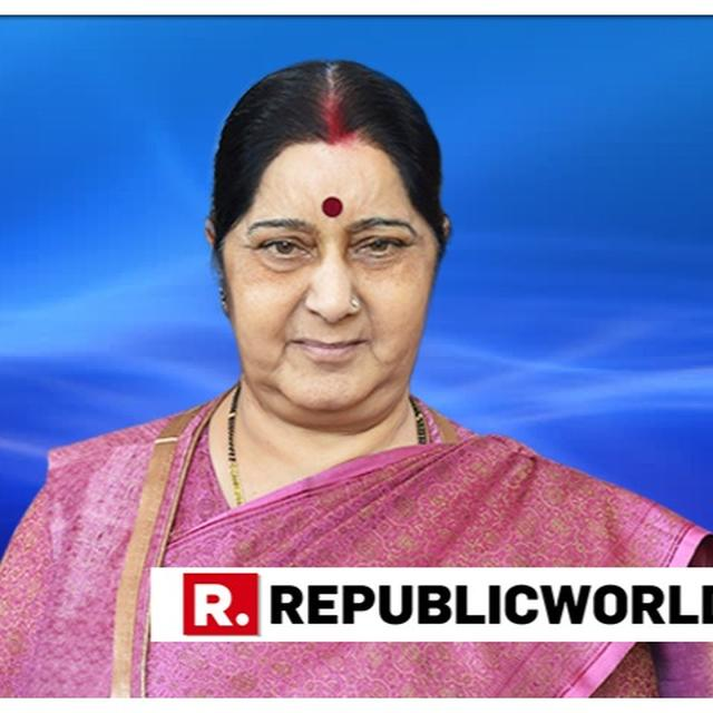 SUSHMA SWARAJ BEGINS TWO-DAY VISIT TO MALDIVES ON MARCH 17