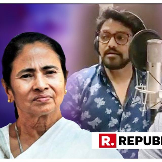ELECTION COMMISSION ISSUES NOTICE TO BABUL SUPRIYO FOR HIS CAMPAIGN SONG AGAINST MAMATA BANERJEE'S TMC