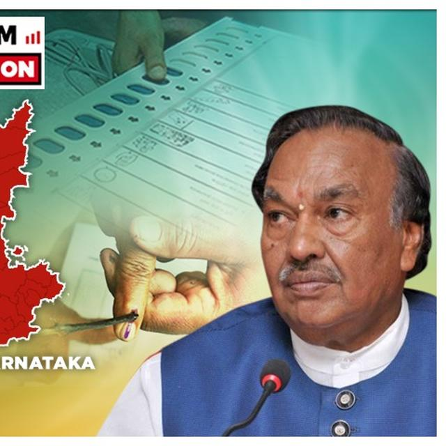 BJP TO FIELD CANDIDATES IN ALL 28 LOK SABHA SEATS IN KARNATAKA: ESHWARAPPA