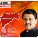 ASHOK CHAVAN SAYS 'THINKING OF QUITTING CONGRESS' IN VIRAL AUDIO TAPE