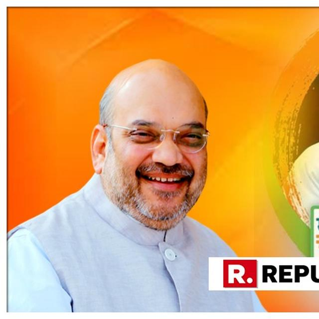 AMIT SHAH BRINGS 'MAI BHI CHOWKIDAR' WAVE ON FACEBOOK, CHANGES HIS PROFILE PICTURE TO INTENSIFY THE CAMPAIGN