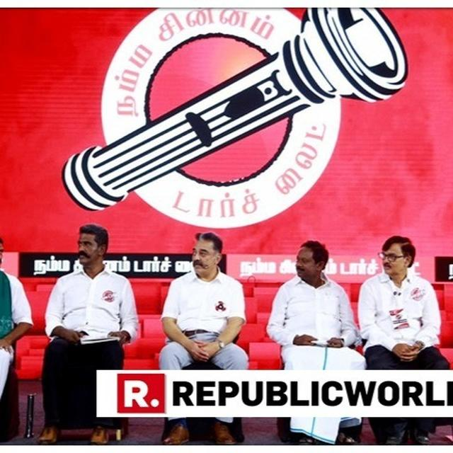 IN PICTURES | MNM PRESIDENT KAMAL HAASAN HOLDS PUBLIC MEETING IN COIMBATORE