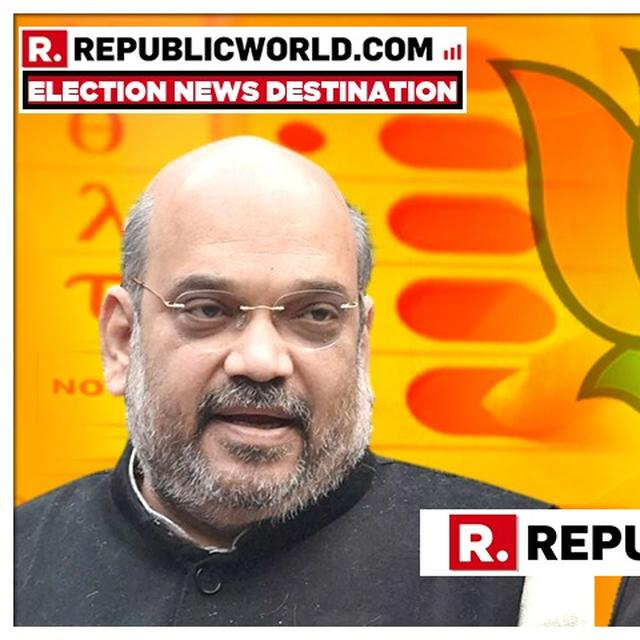 BJP RELEASES LIST OF 40 'STAR CAMPAIGNERS' FOR UTTAR PRADESH; PM MODI, AMIT SHAH AT TOP OF THE LIST