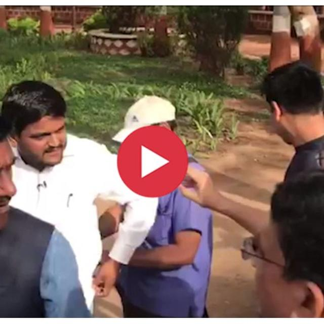 WATCH: HARDIK PATEL CONFRONTED IN GUJARAT OVER HIS DECISION TO JOIN CONGRESS, SUPPORT TO TUKDE TUKDE GANG