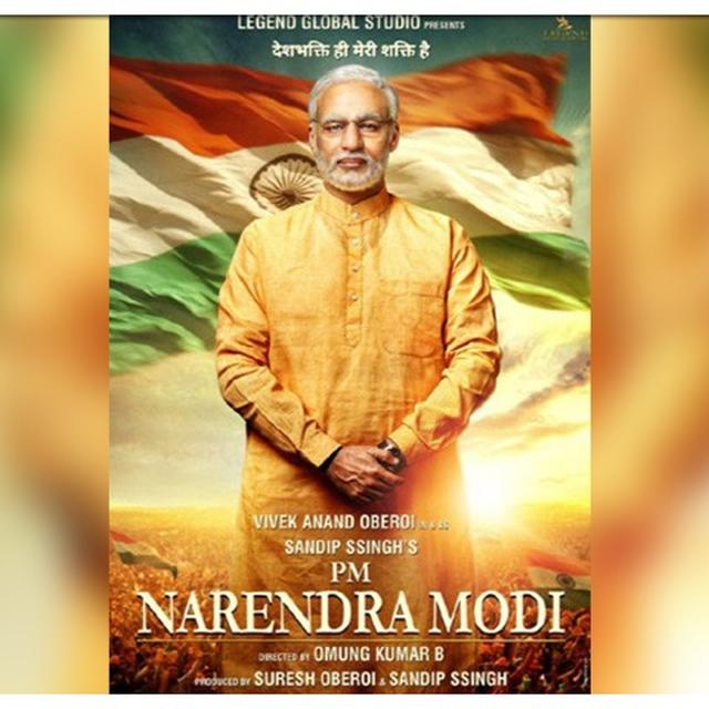 LEFT PARTIES MOVES EC TO DEFER RELEASE OF PM BIOPIC, TERMS IT 'PROPAGANDA MATERIAL'