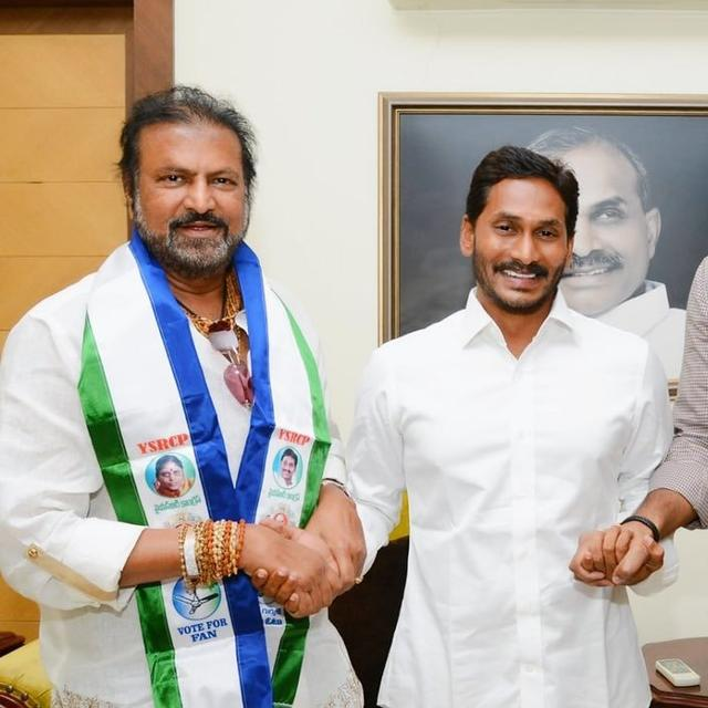 AFTER TAKING ON AP GOVERNMENT OVER HIS EDUCATIONAL INSTITUTE, MOHAN BABU JOINS JAGAN MOHAN REDDY'S YSR CONGRESS