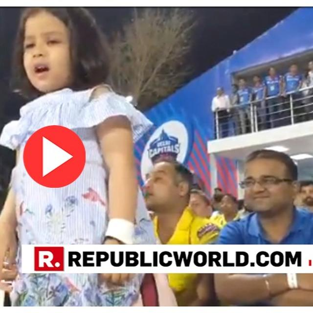 MUST WATCH: 'PAPA, COME ON PAPA', ZIVA DHONI CHEERING FOR MS DHONI DURING DC VS CSK MATCH IS TOO CUTE TO BE MISSED!
