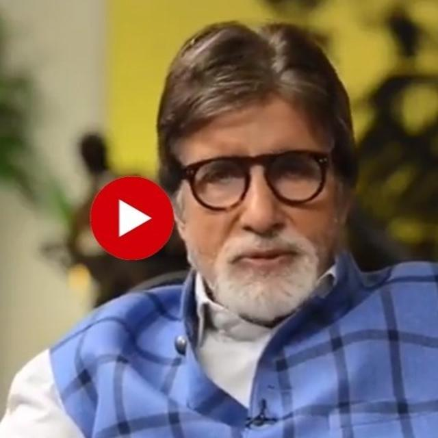 WATCH: AMITABH BACHCHAN EXTENDS BIRTHDAY GREETINGS TO RAM CHARAN IN TELUGU, WISHES HIM 'ETERNAL YOUTH'
