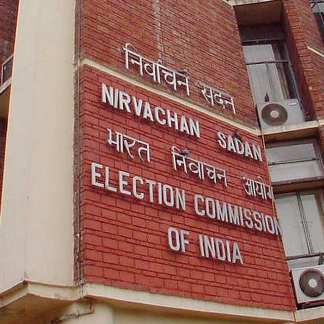 ISSUES OF NATIONAL SECURITY DO NOT FALL UNDER POLL CODE AMBIT: EC SOURCES