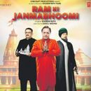 NO CONNECTION BETWEEN AYODHYA MEDIATION PROCESS AND RELEASE OF FILM 'RAM KI JANMABHOOMI': SC