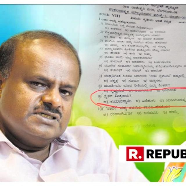 "STUMPED | BENGALURU SCHOOL ASKS STUDENTS IN ExAM, ""WHO IS FARMERS' FRIEND - YEDDYRUPPA, KUMARASWAMY OR EARTHWORMS"", AMUSES NETIZENS"