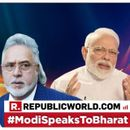 """PM MODI INTERVIEW: """"HE OWED RS 9000 CRORE, BUT GOVERNMENT RECOVERED RS 14,000 CRORE,"""" SAYS PM MODI ON INDIA'S ACTION AGAINST VIJAY MALLYA"""