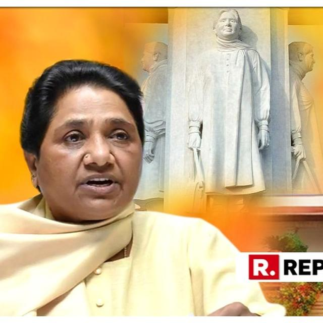 MY STATUES REPRESENT WILL OF PEOPLE: BSP SUPREMO MAYAWATI TELLS SUPREME COURT
