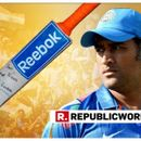 GUINNESS BOOK DECLARES MS DHONI'S 2011 WORLD CUP-WINNING BAT THE 'MOST EXPENSIVE EVER'