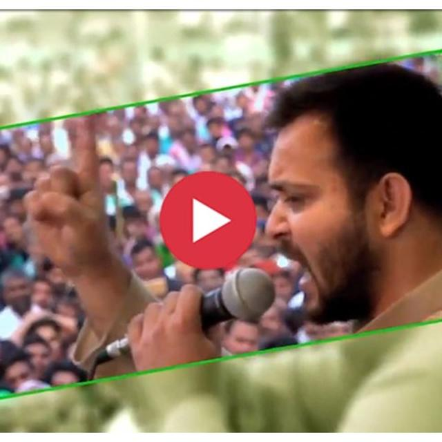 WATCH: DID RJD JUST COPY KKR ANTHEM 'KORBO LORBO JEETBO' IN BHOJPURI FOR ITS PARTY THEME SONG FOR 2019 LOK SABHA ELECTIONS?