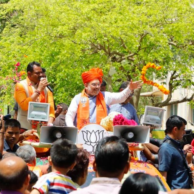 SHAH HOLDS ROADSHOW IN AHMEDABAD, SAYS 'ENTIRE KASHMIR IS OURS'