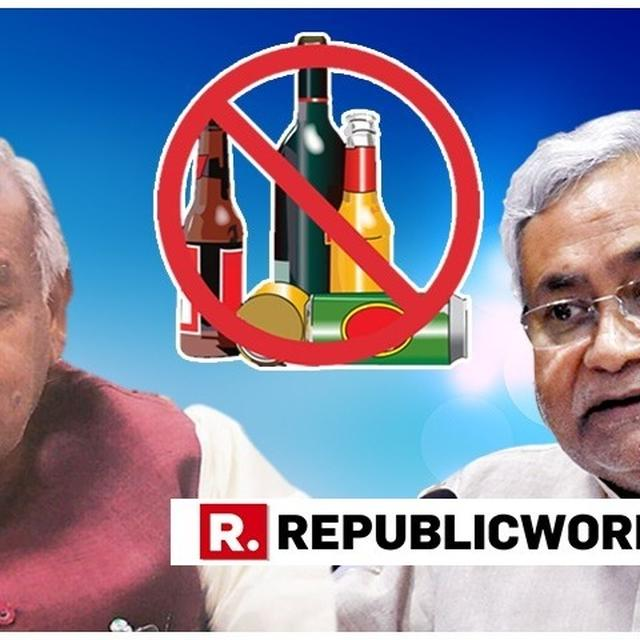 "WATCH: ""WILL REVOKE LIQUOR BAN IN THE STATE UNDER TEJASHWI YADAV AS CM,"" SAYS JEETAN RAM MANJHI, ALLEGING NITISH KUMAR'S 'LIQUOR BAN' TO BE ANTI-POOR"