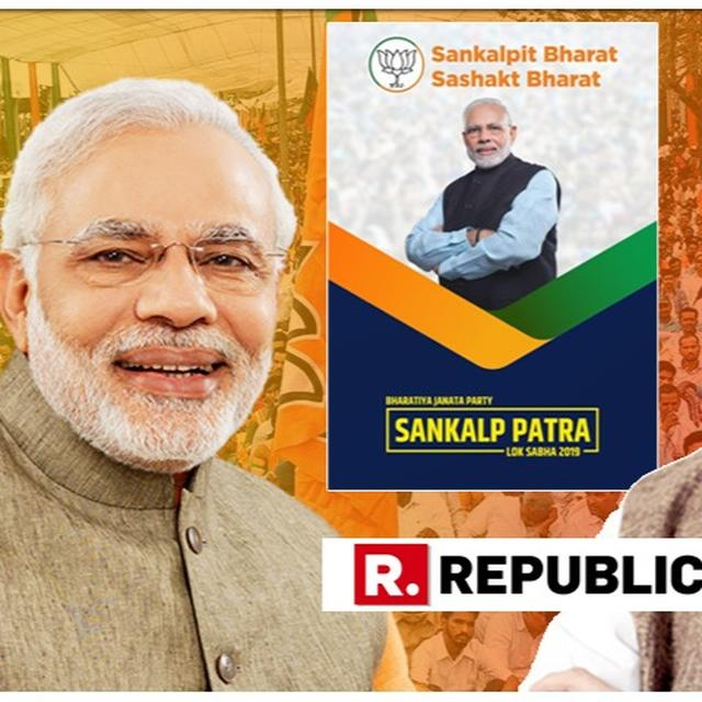 TOWARDS A NEW INDIA: HERE'S THE BJP'S VISION STATEMENT IN ITS 2019 'SANKALP PATRA' LOK SABHA ELECTION MANIFESTO