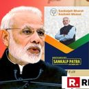 MANIFESTO VS MANIFESTO: HOW BJP'S SANKALP PATRA CONTRASTS WITH CONGRESS ON NATIONAL SECURITY, CORRUPTION, WELFARE OF FORCES AND OTHER ISSUES AHEAD OF 2019 ELECTIONS