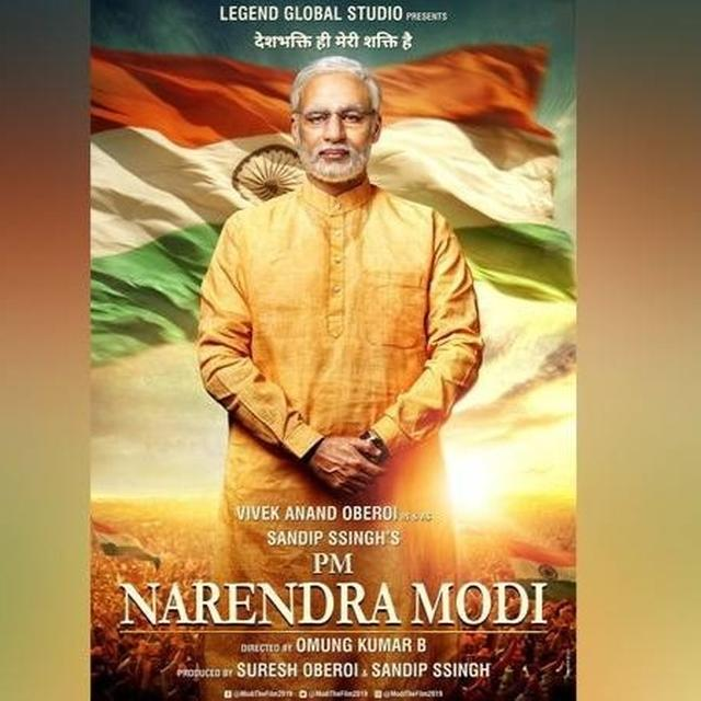 'PM NARENDRA MODI' BIOPIC STARRING VIVEK OBEROI RECEIVES 'U' CERTIFICATE FROM CBFC