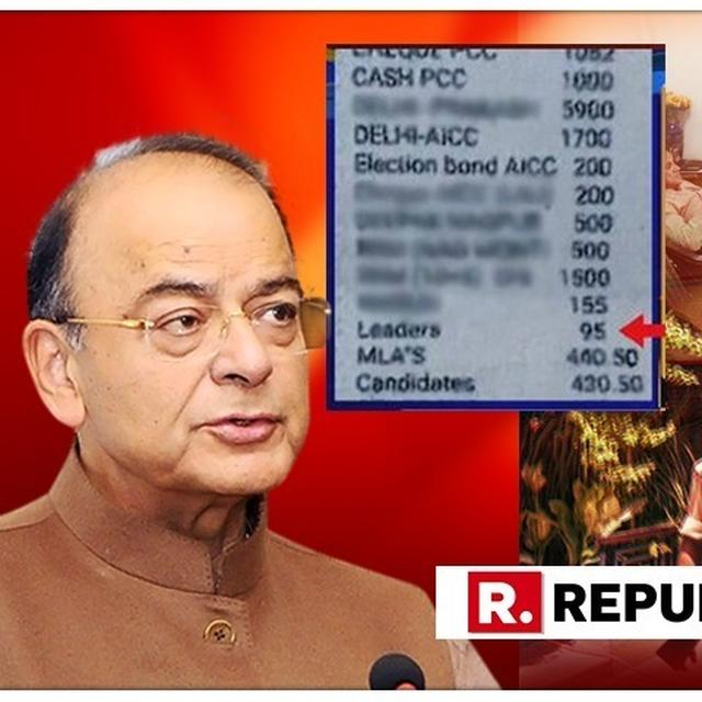 ARUN JAITLEY SLAMS CONGRESS FOR CREATING 'INSTITUTIONAL MECHANISM FOR CHANNELING FUNDS FOR WEAKER SECTIONS INTO POLITICS' IN MP