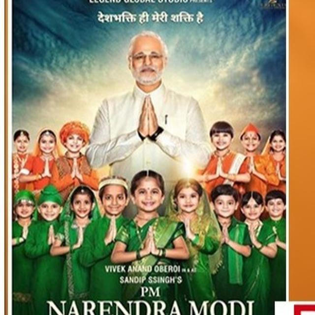 """ELECTION COMMISSION STALLS RELEASE OF PM NARENDRA MODI BIOPIC, SAYS """"POLITICAL CONTENT OUGHT TO BE REGULATED"""""""