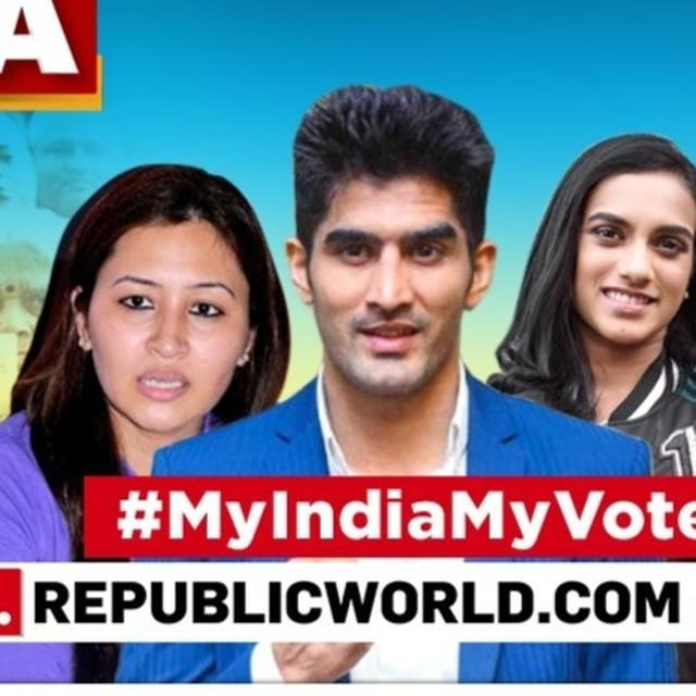 INDIA'S SPORTING ICONS JWALA GUTTA, PV SINDHU AND VIJENDER SINGH HAVE URGED THE CITIZENS TO CAST THEIR VOTES FOR A BRIGHT FUTURE