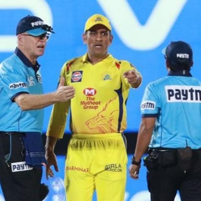 MS DHONI FINED AFTER FIERCE ARGUMENT WITH UMPIRES OVER DECISION ON NO-BALL CALL