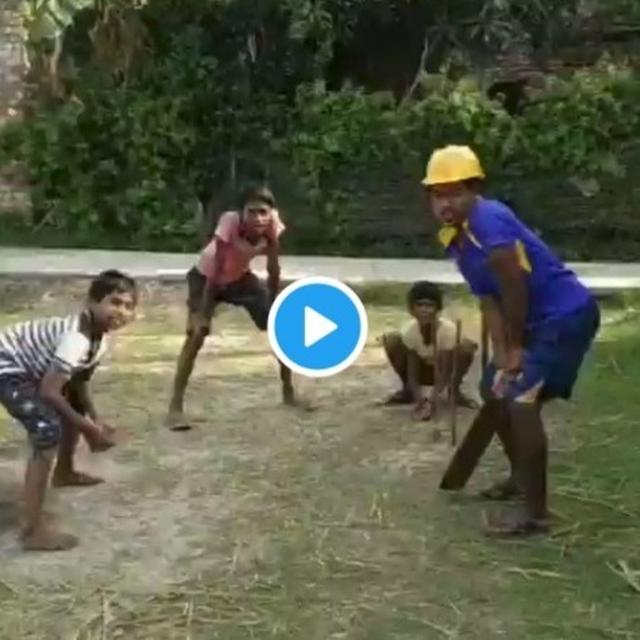 'WHAT A CATCH!': SHOAIB AKhTAR CAN'T GET ENOUGH OF THIS UNEXPECTED AND EXTRAORDINARY GULLY CRICKET SEQUENCE