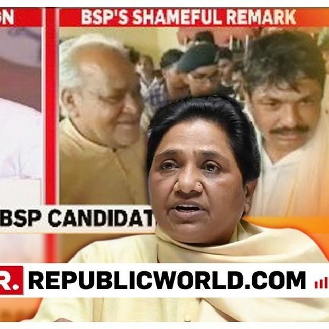 DISGRACEFUL: BSP CANDIDATE FIELDED IN FATEHPUR SIKRI SEAT STOOPS A NEW LOW, OPENLY HURLS FILTHY ABUSES AT PM MODI