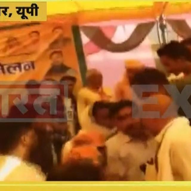 WATCH: WEEKS AFTER BJP MP AND MLA'S VIRAL 'CHAPPAL BRAWL', THEIR SUPPORTERS COME TO BLOWS DURING UP PARTY CHIEF'S EVENT